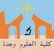 FS-Oujda