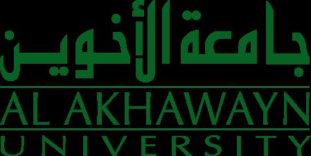 : Université Al Akhawayn - Ifrane