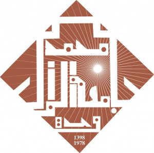 : Université Mohammed Premier - Oujda